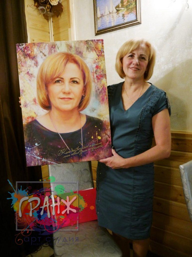 Портрет на заказ Белгород