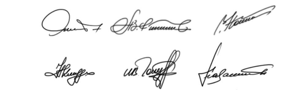 Разработка подписи человека онлайн Белгород