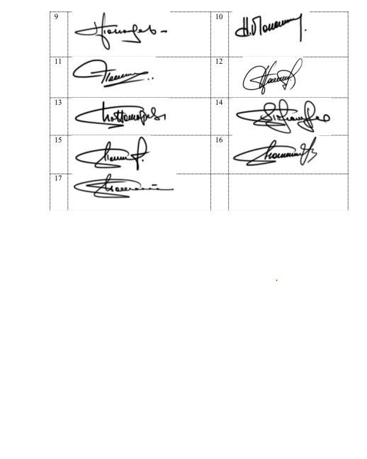 Разработка электронной подписи Белгород